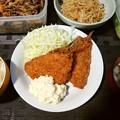 Photos: アジフライ定食