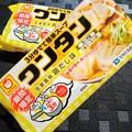 Photos: マルちゃん ワンタン 生姜風味鶏だし味