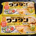 マルちゃんを ワンタン生姜風味鶏だし味