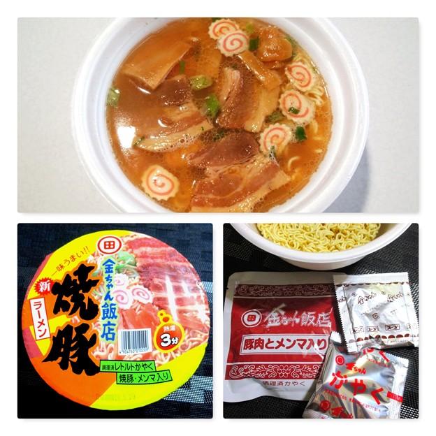 徳島製粉 金ちゃん飯店 焼豚ラーメン