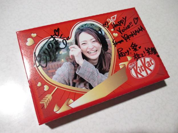 バレンタインチョコをいただきました(^ν^)