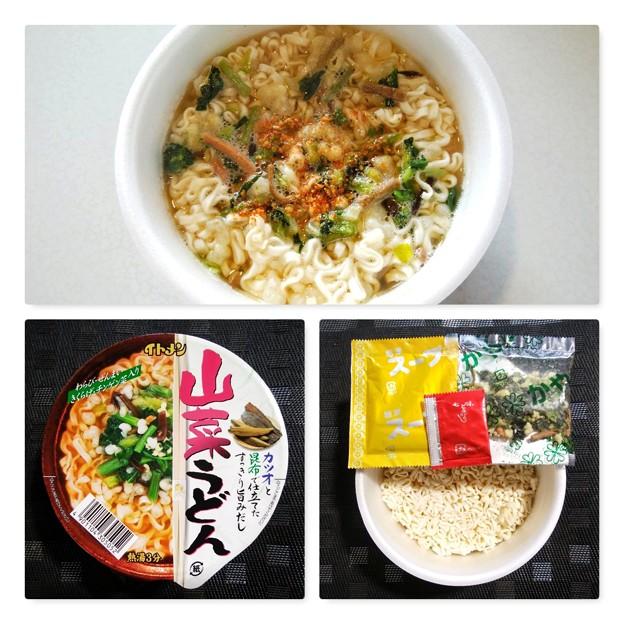 イトメン 山菜うどん