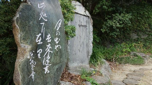 諏訪神社006