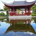 中国式庭園 渝華園(ゆかえん)