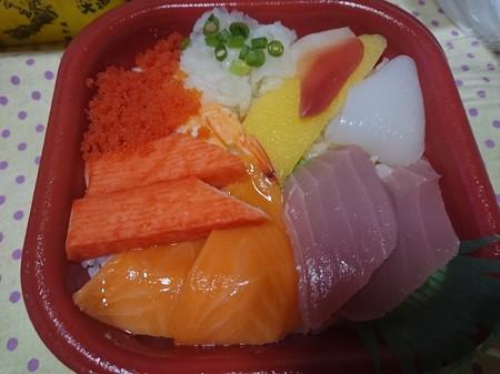 大漁丼家2