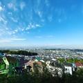 Photos: 南平丘陵トレイル