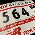 Photos: 湘南国際マラソン2019
