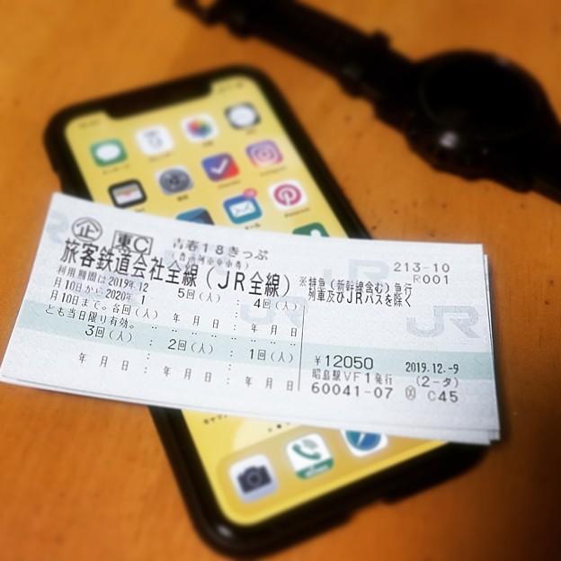 Photos: 青春18きっぷ