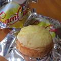 Photos: レモンケーキ