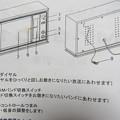 Photos: 選局ダイヤル