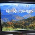 TVの問題 II
