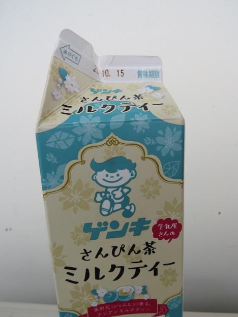 さんぴん茶ミルクティ-