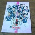 キリンビバレッジ サッカー日本代表オリジナルノート