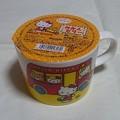写真: ハローキティ マグカップ&みかんゼリー
