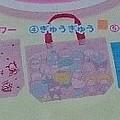 いちご新聞 600号記念★BAG