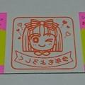 Photos: りぼんの付録 1991年1月号