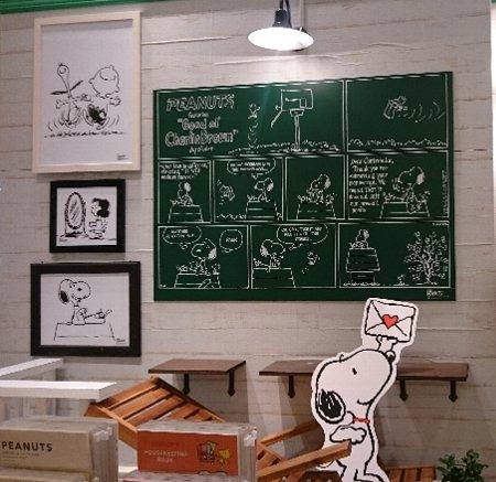 Peanuts LIFE & TIMES POP UP SHOP