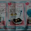 Photos: にゃんこキッチン にゃんこ家電