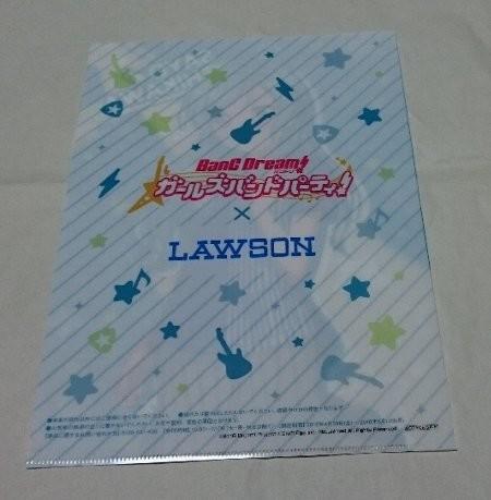 ローソン限定 BanG Dream! ガールズバンドパーティ! オリジナルクリアファイル