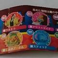 チョコエッグ ディズニーキャラクター part9