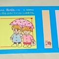 りぼんの付録 1992年6月号