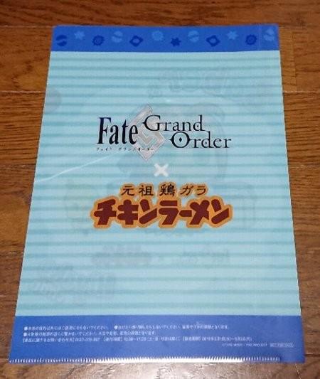 ローソン限定 Fate/Grand Order×チキンラーメン オリジナルクリアファイル