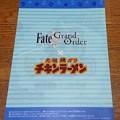 写真: ローソン限定 Fate/Grand Order×チキンラーメン オリジナルクリアファイル
