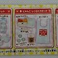 Photos: にゃんこマート
