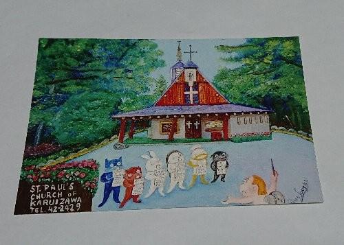 軽井沢旅行2 教会