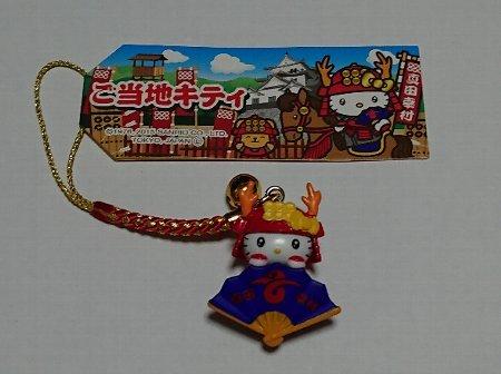 軽井沢旅行7 ご当地キティ