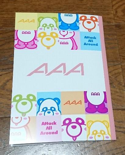 ファミリーマート限定 AAA A5サイズノート