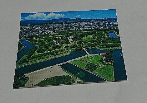 日本の名城カード