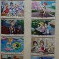 Photos: 結城友奈は勇者である 讃州中学文化祭in観音寺市2  2