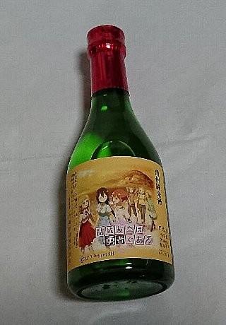 結城友奈は勇者である 讃州中学文化祭in観音寺市2 9