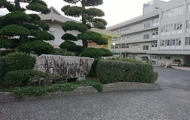 Photos: 結城友奈は勇者である 聖地巡礼 観音寺