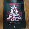 "Photos: 少女☆歌劇 レヴュースタァライト オーケストラライブ""Starry Konzert"" ライブ・ビューイング"