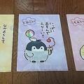 Photos: ローソン限定 コウペンちゃん オリジナルクリアファイル