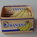 栄養満点! バナナみたいなメモ