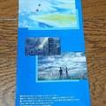 Photos: ローソン限定 天気の子 オリジナルマルチファイル