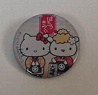 大丸心斎橋店 ハローキティ45周年記念 期間限定ショップ
