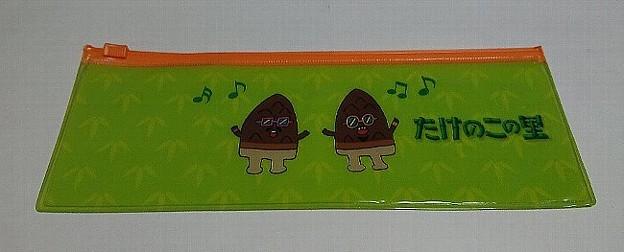 Photos: ファミリーマート限定 きの山さん&たけ里ブラザーズ スライダーポーチ