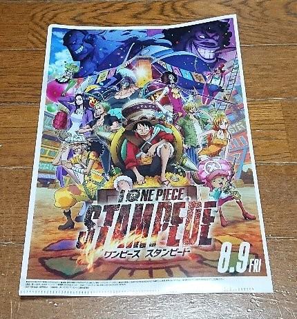 Photos: セブンイレブン限定 ワンピース スタンピード クリアファイル
