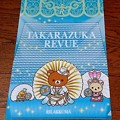 Photos: TAKARAZUKA REVUE RILAKKUMA クリアファイル