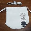 Photos: otona MUSE リトルミイの洒落てる巾着バッグ