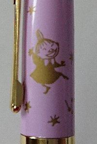 日経 WOMAN MOOMIN オリジナル万年筆