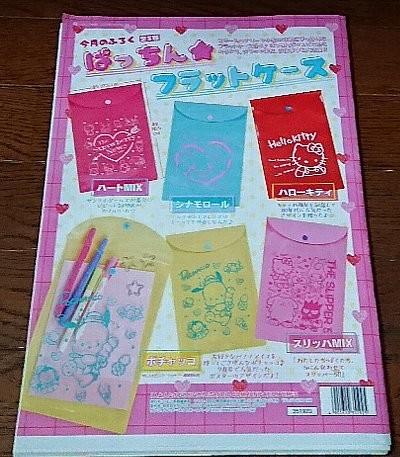 いちご新聞 ぱっちん★フラットケース