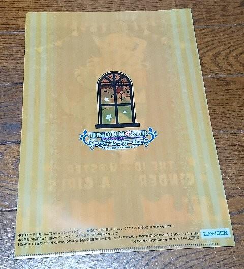 ローソン限定 アイドルマスター シンデレラガールズ オリジナルクリアファイル