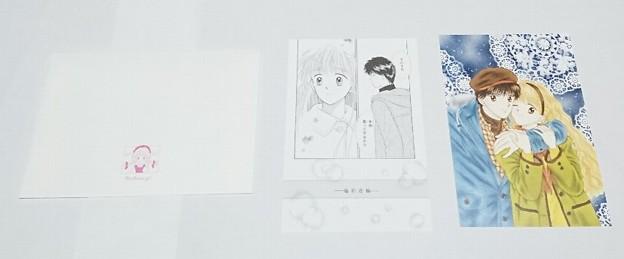 特別展 りぼん 250万りぼんっ子大増刊号 グッズ1