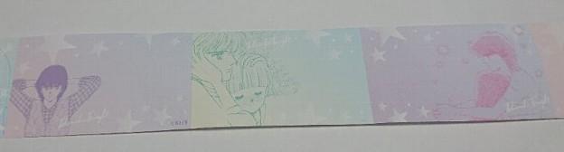 特別展 りぼん 250万りぼんっ子大増刊号 グッズ2