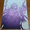 ローソン限定 Fate/Grand Order 絶対魔獣戦線バビロニア オリジナルクリアファイル